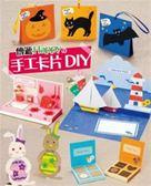 (二手書)傳遞Happy的手工卡片DIY