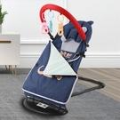 嬰兒搖搖椅哄娃神器睡覺寶寶躺椅新生兒床帶娃哄睡搖床帶娃必備