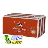 [COSCO代購] W123401 牛乳石鹼玫瑰保濕型香皂 100公克18入