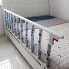 可摺疊11檔嬰兒童床護欄防摔圍欄寶寶BB床護欄老人床護欄防掉床邊欄桿 小山好物