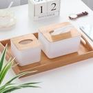 簡約 正方形 橡木蓋面紙盒 桌面收納 衛生紙盒 收納 置物 居家【RS915】