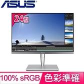 【南紡購物中心】ASUS 華碩 PA24AC 24型 100% sRGB IPS HDR專業顯示器螢幕