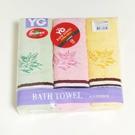 YG 舒適柔軟多緞帶素色浴毛巾 2組 共6條