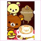 asdfkitty可愛家☆san-x拉拉熊A4資料夾-喝咖啡-日本製