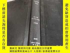 二手書博民逛書店chemical罕見week vol.102 nos.14.22
