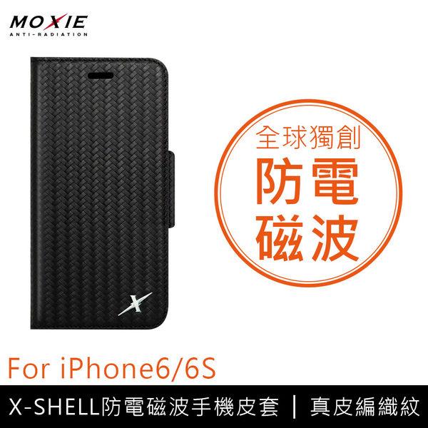 iPhone6 / 6S X-SHELL 防電磁波 手機皮套 防側錄【C-I6-011】悠遊卡可用 真皮皮套 編織紋路