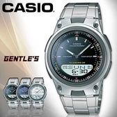 CASIO 卡西歐手錶專賣店 AW-80D-1A 男錶 雙顯錶 不繡鋼錶帶 每日鬧鈴 50米防水 三折式錶帶 整點響報