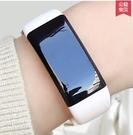 智能手環運動測心率血壓腕錶彩屏電子多功能計步器男女藍芽通用-古梵希