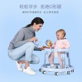 學步車 嬰兒學步車多功能防側翻7/6-18個月手推可坐兒童寶寶可折疊防側翻 巴黎春天