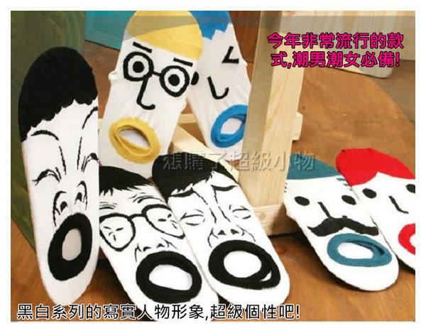 【想購了超級小物】韓版表情棉襪 / 人臉表情襪 / 情侶船型襪 /