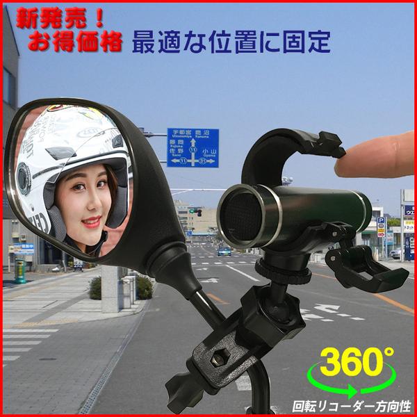 Looking DB-1 AVLIGNE M88 BIKEM C300 MK-5雙捷龍錄得清路影者機車支架子摩托車固定架