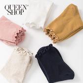 Queen Shop【07110396】可愛素色捲邊襪 五色售*現+預*