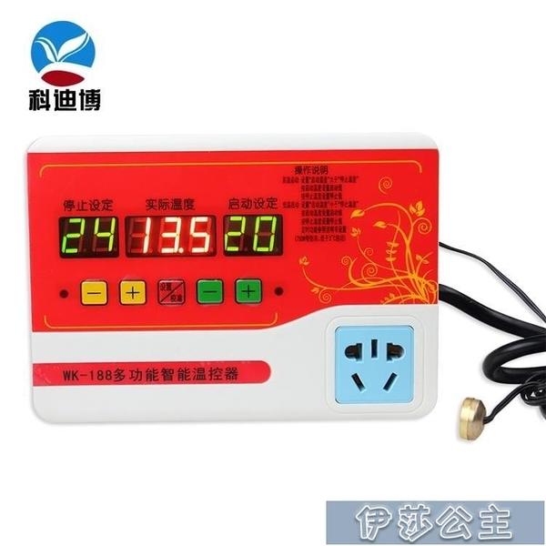 控溫器丨WK-188多功能數顯時間溫度控制器丨智慧溫控開關插座丨電