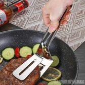 鍋鏟 304不銹鋼煎鏟夾子煎魚鏟子披薩牛排鏟 家用廚房煎牛扒鍋鏟牛排夾 印象