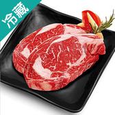 紐西蘭沙朗牛排200G±5%/盒【愛買冷藏】