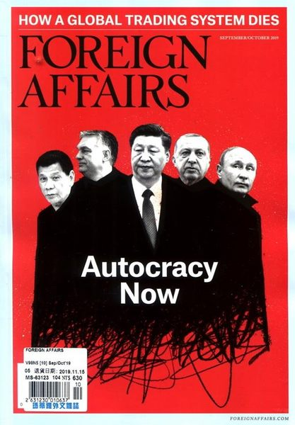 FOREIGN AFFAIRS 9-10月號/2019