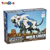玩具反斗城 機獸戰記 01 長牙獅