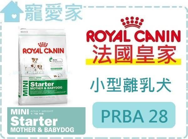 ☆寵愛家☆可超取☆ROYAL CANIN法國皇家PRBA28小型離乳犬1公斤