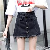 2019夏季新款潮流黑色A字牛仔裙短褲高腰寬鬆學生a字褲裙毛邊熱褲 果果輕時尚