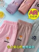 2020新款兒童裝夏裝女童冰絲薄款夏季棉麻小童防蚊褲男童燈籠褲子