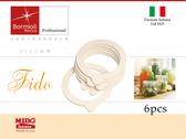 義大利Bormioli Rocco進口玻璃Fido密封罐墊圈(95mm)-6入《Mstore》