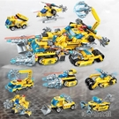 拼裝玩具 拼裝益智力工程車系列百變合體男孩子兒童禮物小學生積木玩具1 洛小仙女鞋YJT