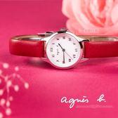 【人文行旅】Agnes b. | 法國簡約雅痞 FCSK952 簡約時尚腕錶
