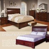 床架 床組 床台 新古典 歐美款式另有斗櫃 置物櫃 玄關櫃 / 愛爾蘭系列 五尺床架【赫拉居家】