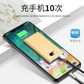超薄沖oppo華為MIUI蘋果vivo手機通用行動電源移動電源原裝快充小巧萬能快充
