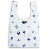 ﹝三代﹞murmur 國語作業簿 便當袋 購物袋 手提袋 隨身購物袋 小購物袋 飲料袋