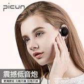 有線耳機掛耳式耳機帶麥頭戴耳掛式有線運動平板IPAD筆記本臺式電腦 衣間迷你屋 交換禮物