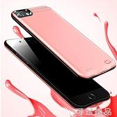 蘋果6s/7P背夾充電寶8超薄iphone電池6plus專用11適用于XS手機殼式 聖誕節全館免運