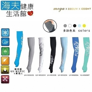 海夫 MEGA 男款 冰感 圖騰掌上型 袖套(UV-M502)UV-M502MT-綠色