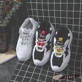 韓國ulzzang原宿百搭厚底小白運動休閒單鞋女學生增高鬆糕鞋 「尚美潮流閣」