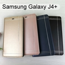 【Dapad】典雅銀邊皮套 Samsung Galaxy J4+/J4 Plus (6吋)