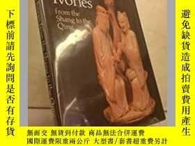 二手書博民逛書店【包罕見】Chinese Ivories from the Sh