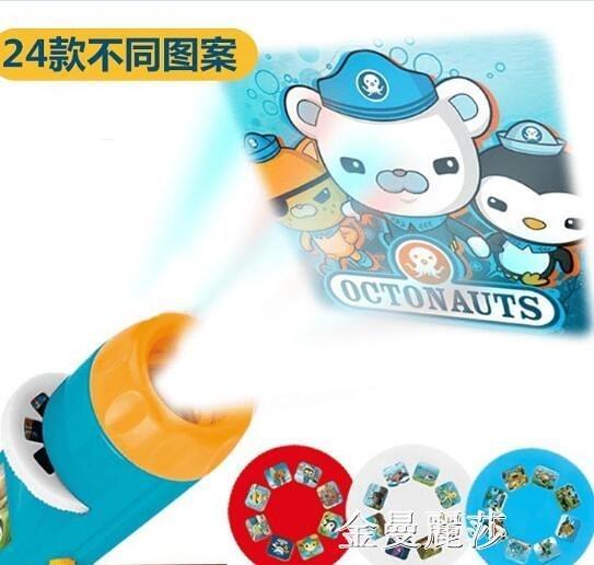 睡前故事兒童投影儀幻燈片手電筒星空投影機柔光投影儀安睡燈玩具金曼