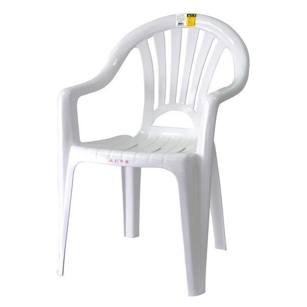 CH07 百樂休閒椅(抗紫外線)-4入