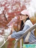 茶花艾克運動水杯大容量塑料太空杯男便攜水瓶杯子戶外超大號水壺【海闊天空】