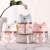 加濕器 usb家用靜音大容量空調臥室孕婦嬰兒空氣凈化大噴霧 - 古梵希