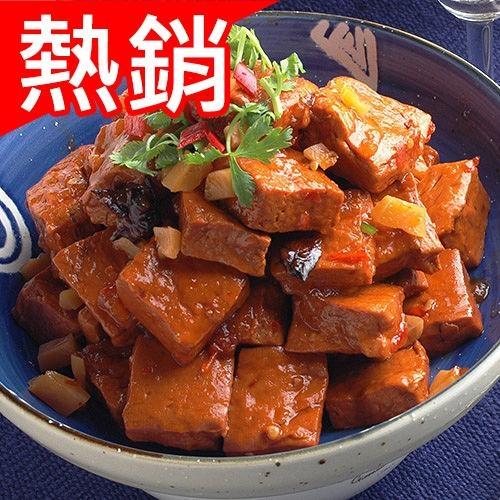 佳佳超人氣蒜味小方干1包(1kg/包)(滷味)【愛買冷凍】