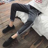 韓版男士修身牛仔褲春夏新款休閒長褲學生潮流小腳褲 魔方數碼館