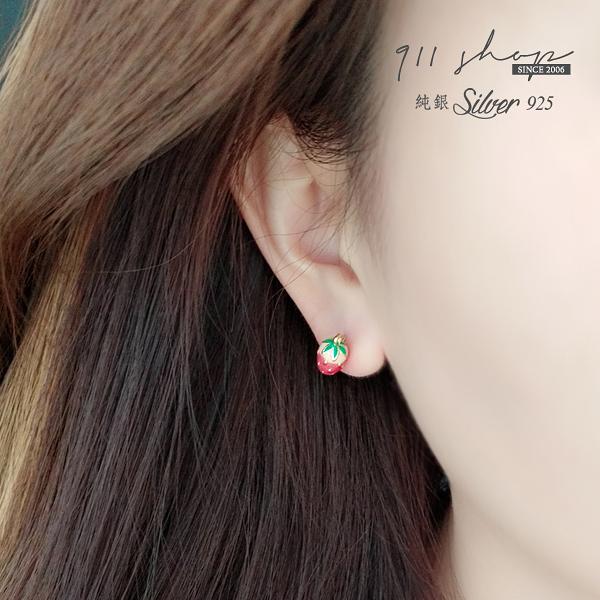 Elfin.925純銀立體草莓穿針式耳環【s322】911 SHOP