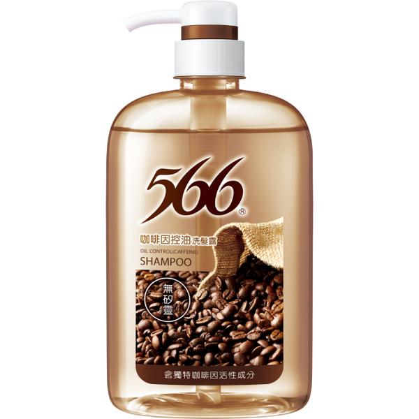 566無矽靈咖啡因控油洗髮露800g
