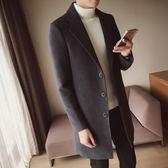 毛呢子大衣男中長款男士風衣韓版潮流修身帥氣妮子外套 蘇迪蔓