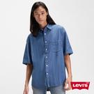 Levis 男款 Stay Loose 復古寬鬆版短袖牛仔襯衫 / 單口袋刺繡細節