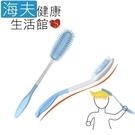 【海夫健康生活館】日華 長柄梳 工學握把 梳美樂(ZHCN2104)