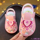 兒童夏季女寶寶鞋子嬰兒學步鞋牛筋底軟底防滑0-1-2歲3童涼鞋透氣