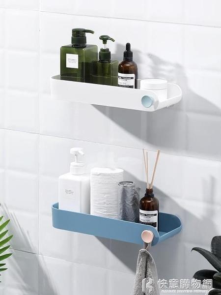衛生間浴室置物架壁掛式牆上免打孔洗漱台收納架洗手間廁所三角架 NMS快意購物網