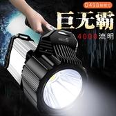 led超亮手電筒5000強光充電燈多功能手提氙氣探照燈戶外遠射家用